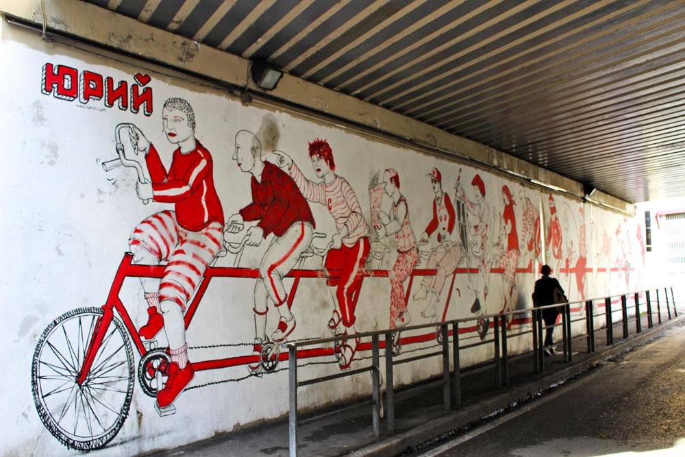Hopnn murals